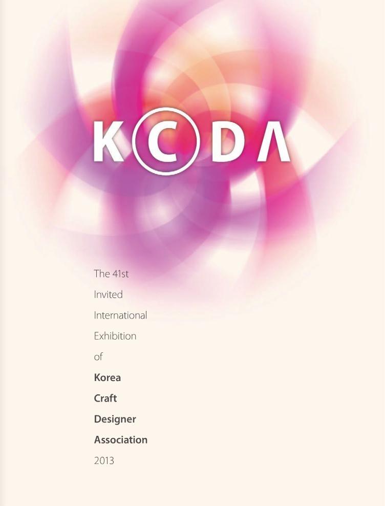 KCDA_2013.jpg