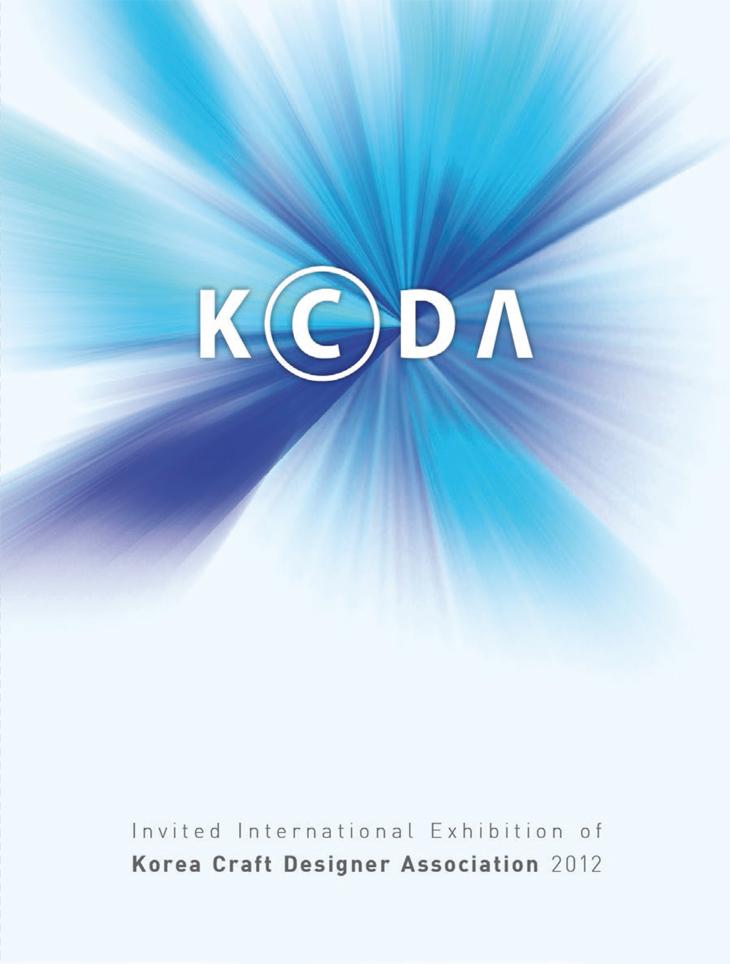 KCDA_2012.jpg