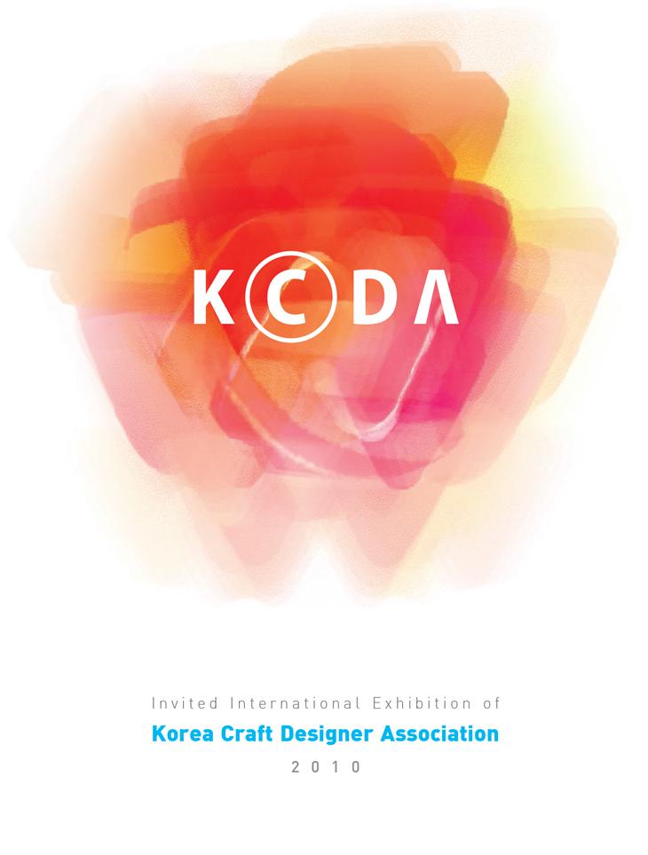 KCDA_2010.jpg