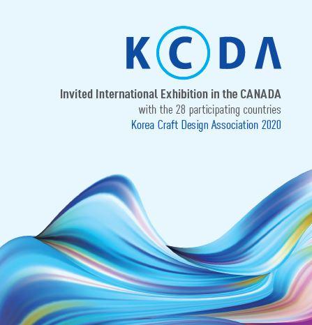 kcda_2020.JPG